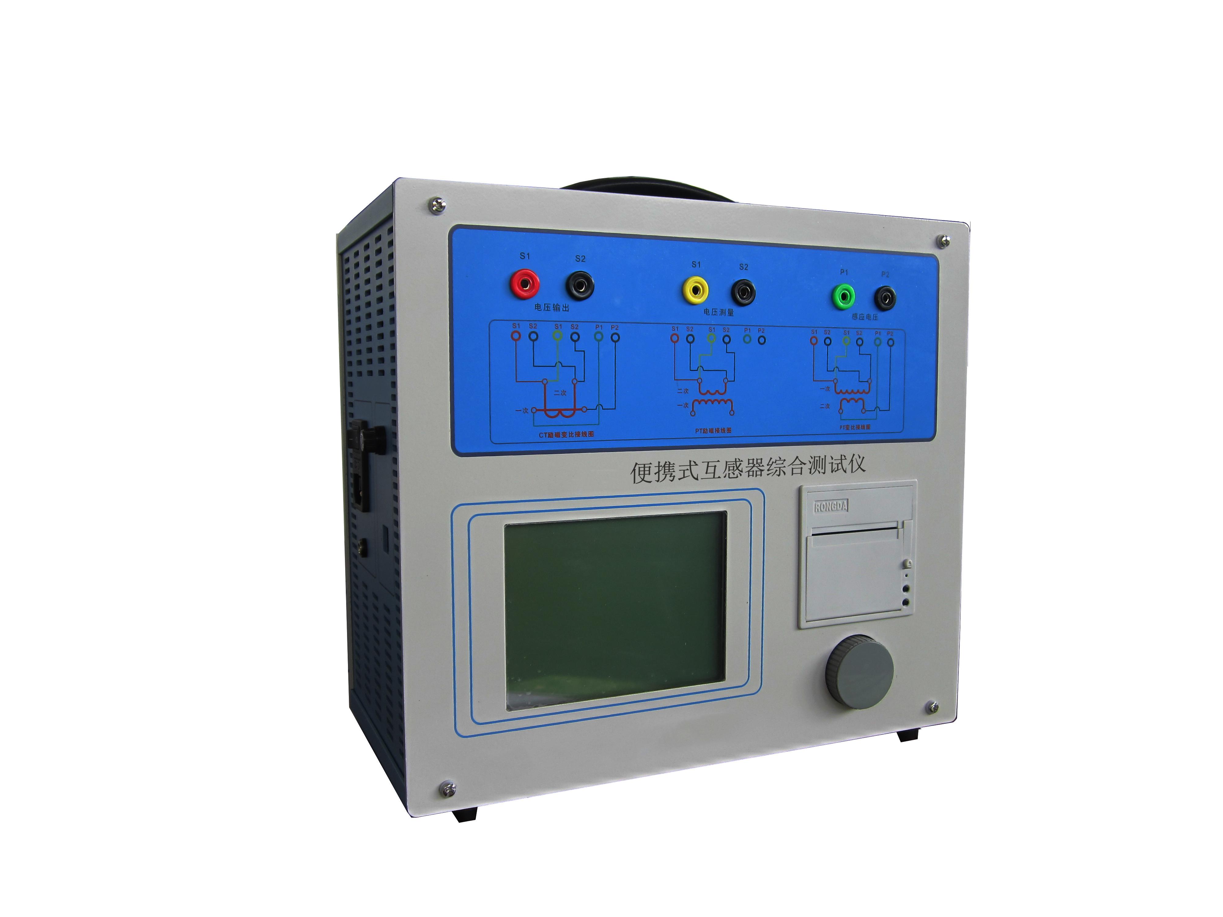 ZYHGQ-BP便携式互感器综合测试