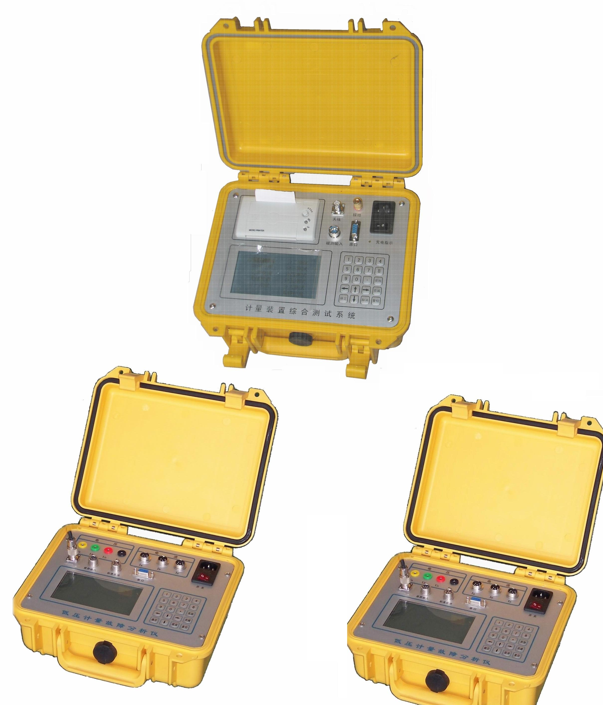 HD304计量装置综合测试系统