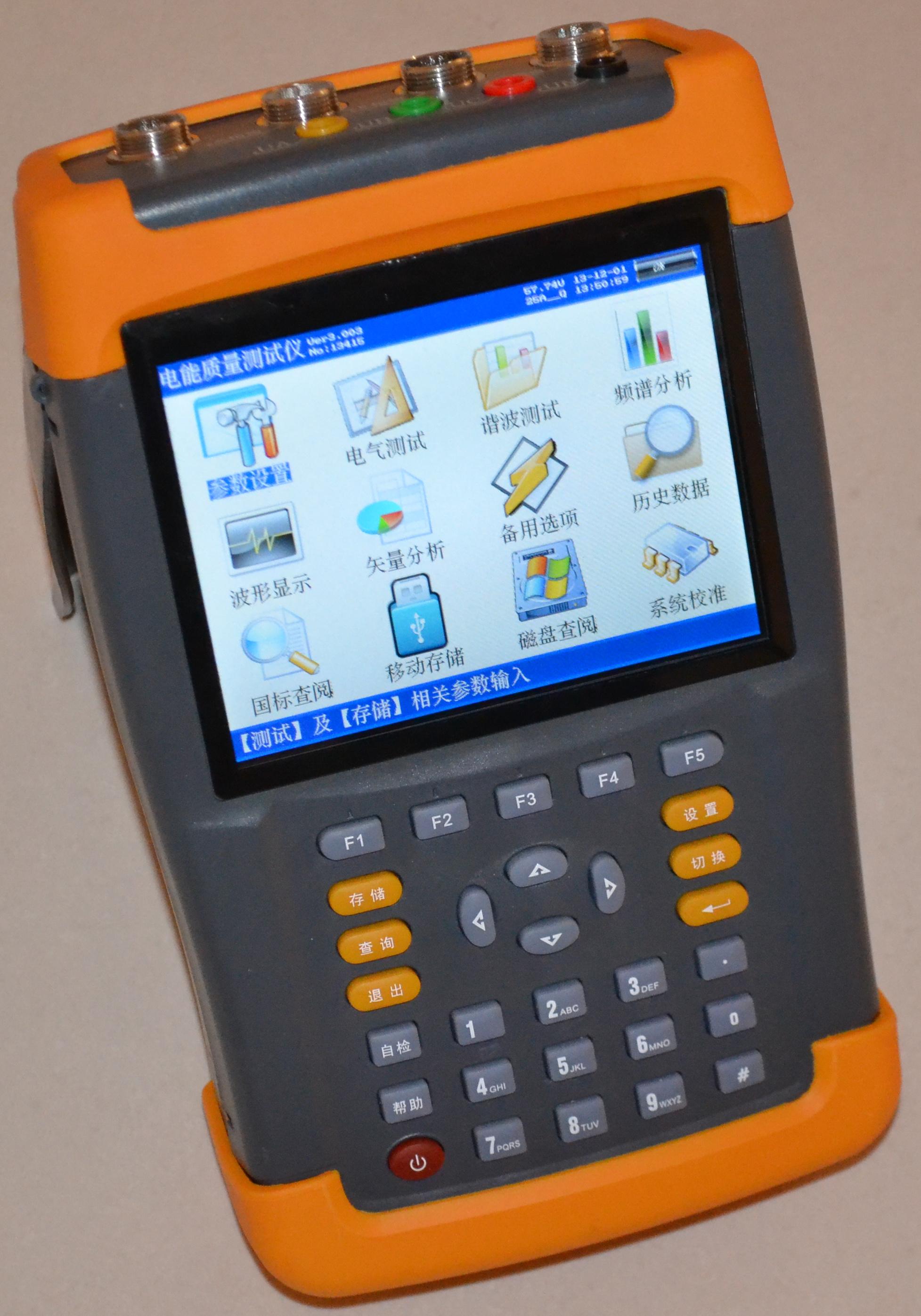 手持电能质量测试仪