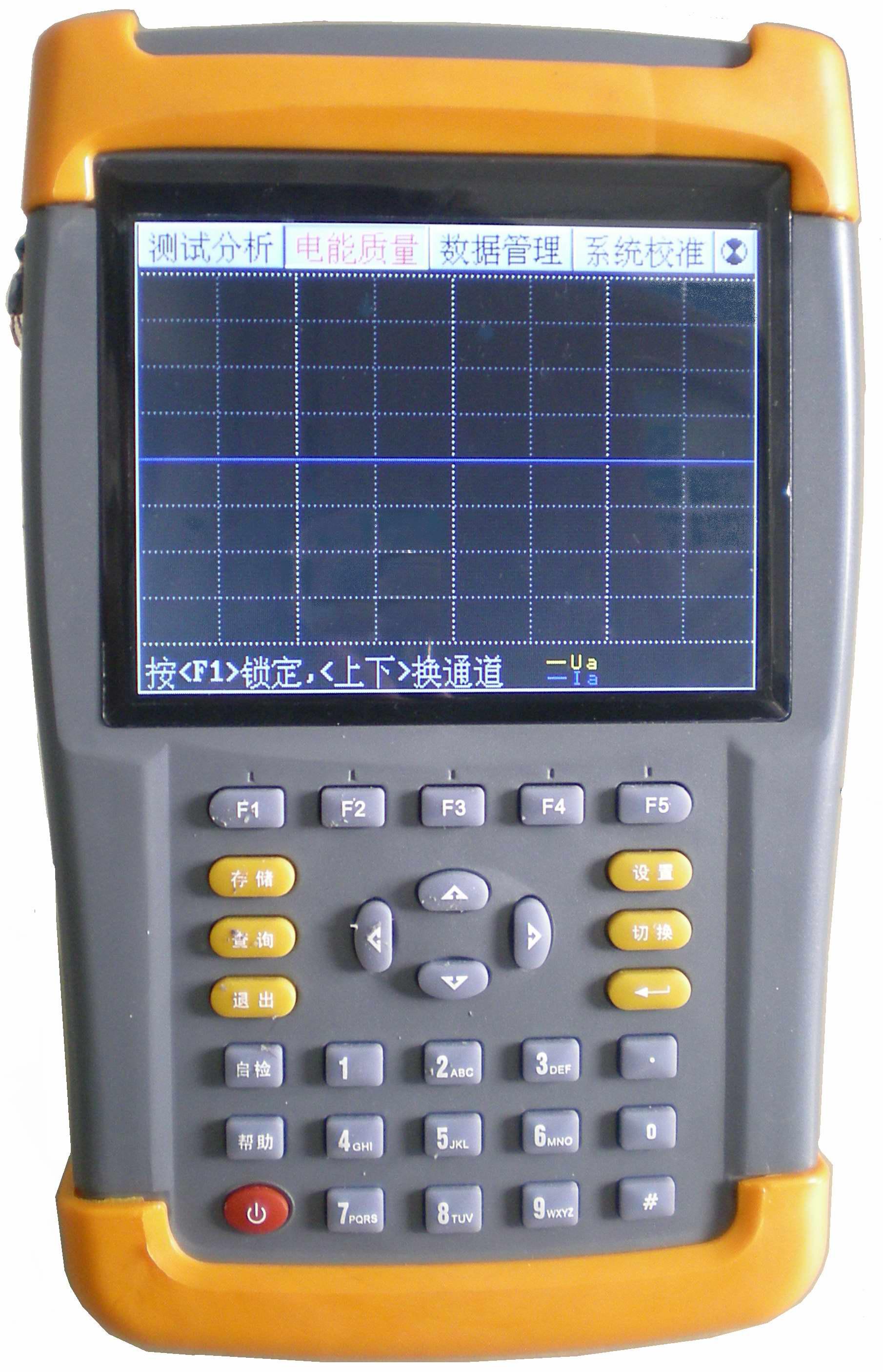 手持矢量分析仪