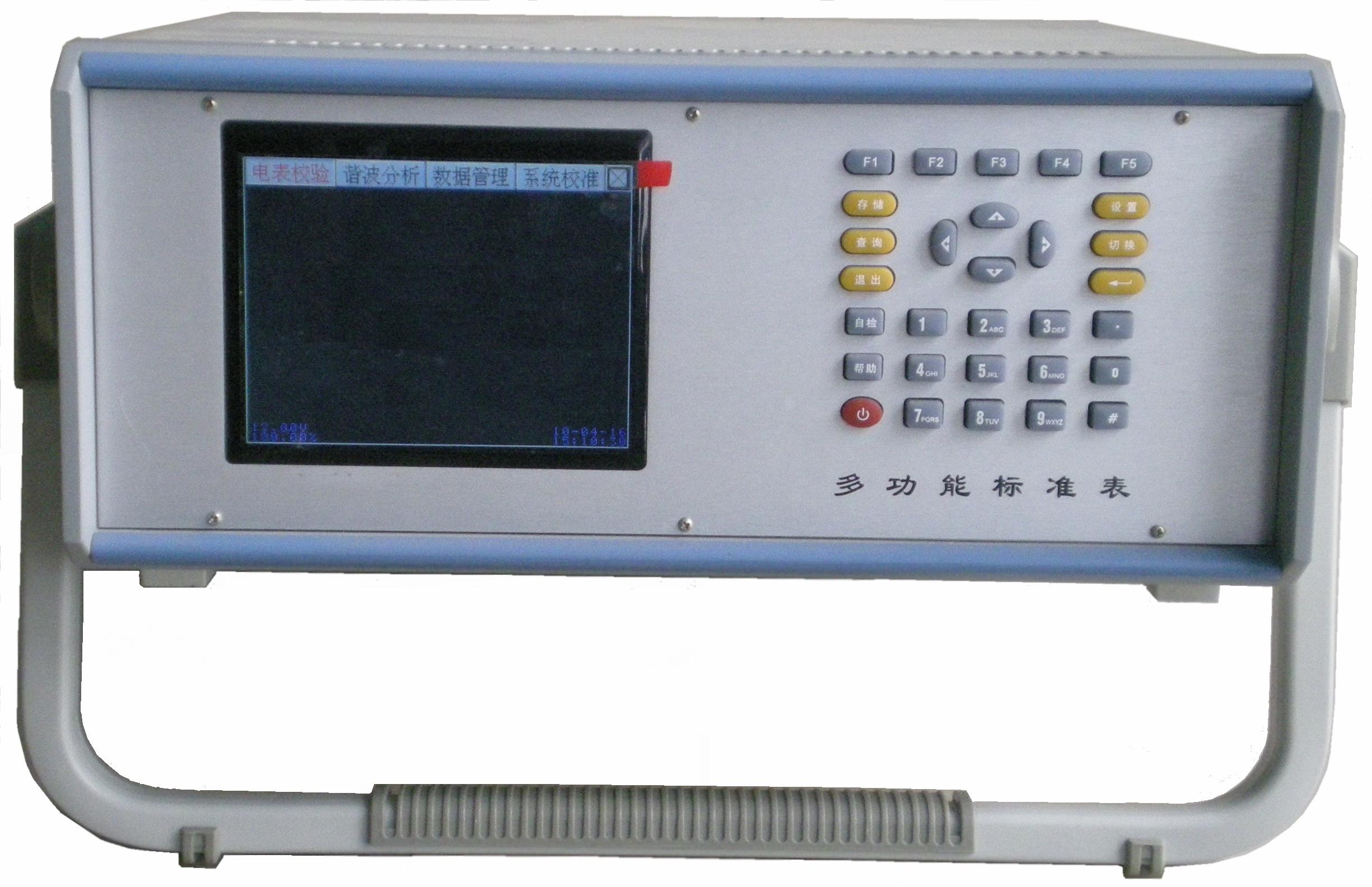 ZYBL标准功率电能表