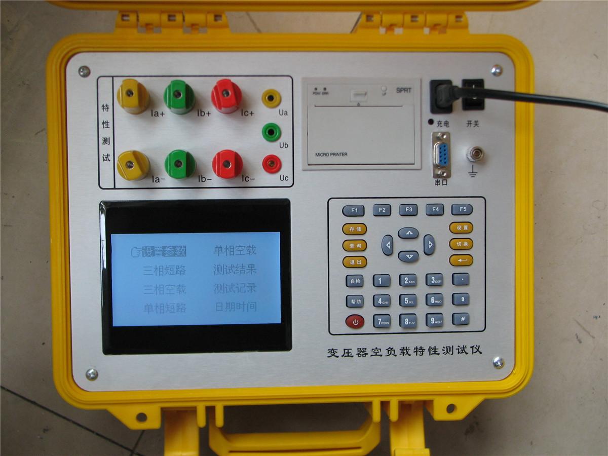 变压器空负载特性测试仪单色屏