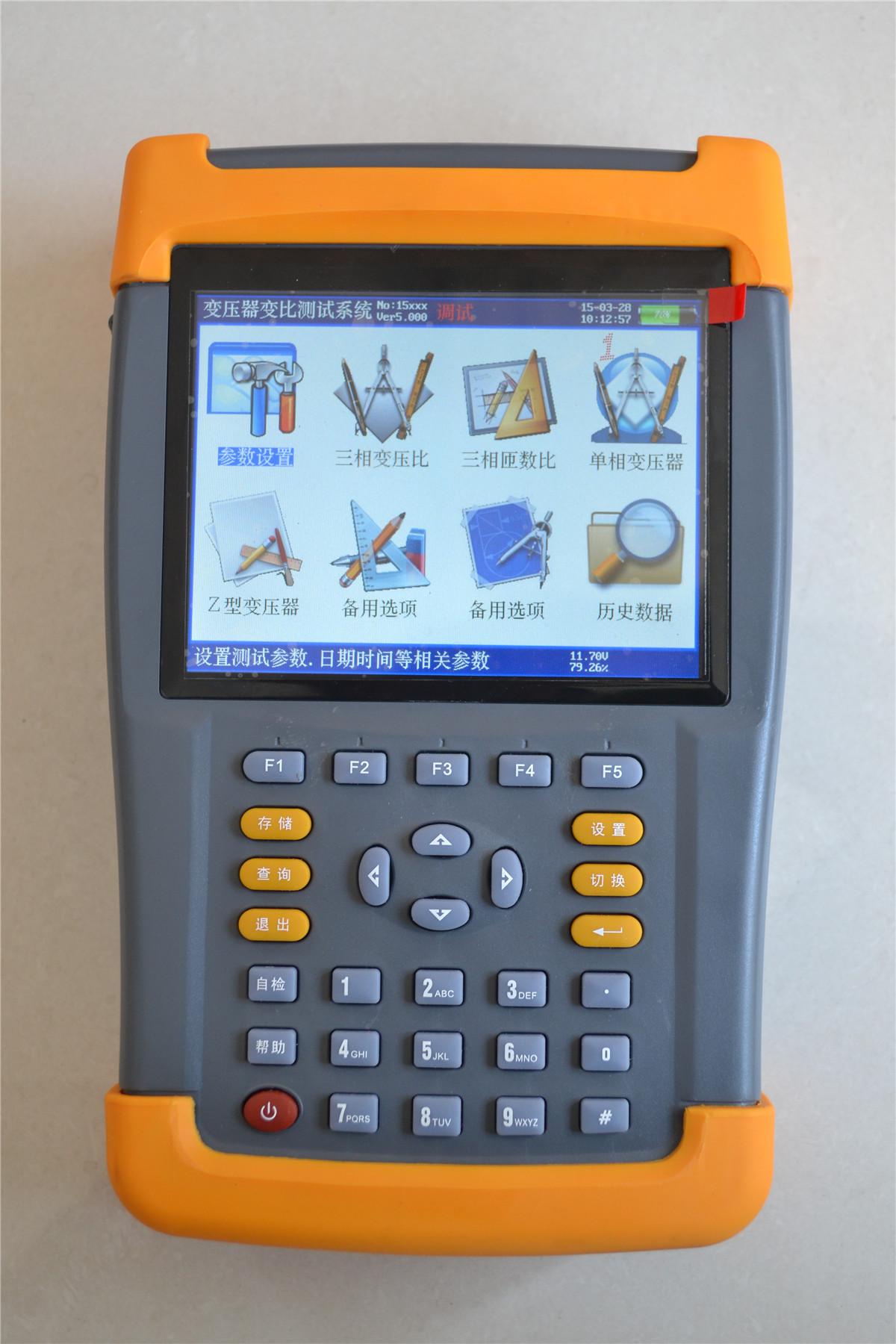 ZY2530C变压器变比测试仪-手持式