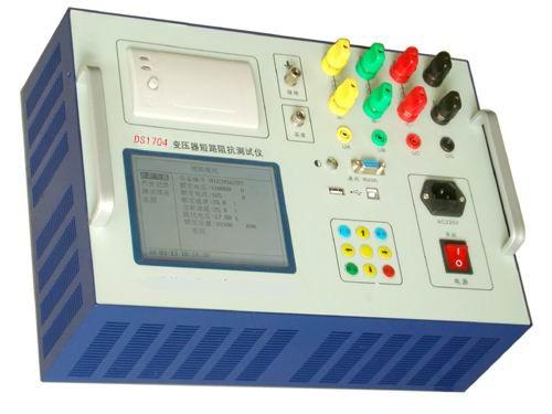 DS1704变压器短路阻抗测试仪