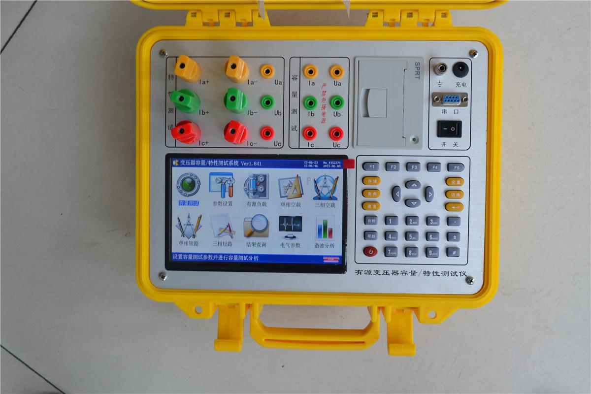 ZYRL-III变压器容量特性测试仪