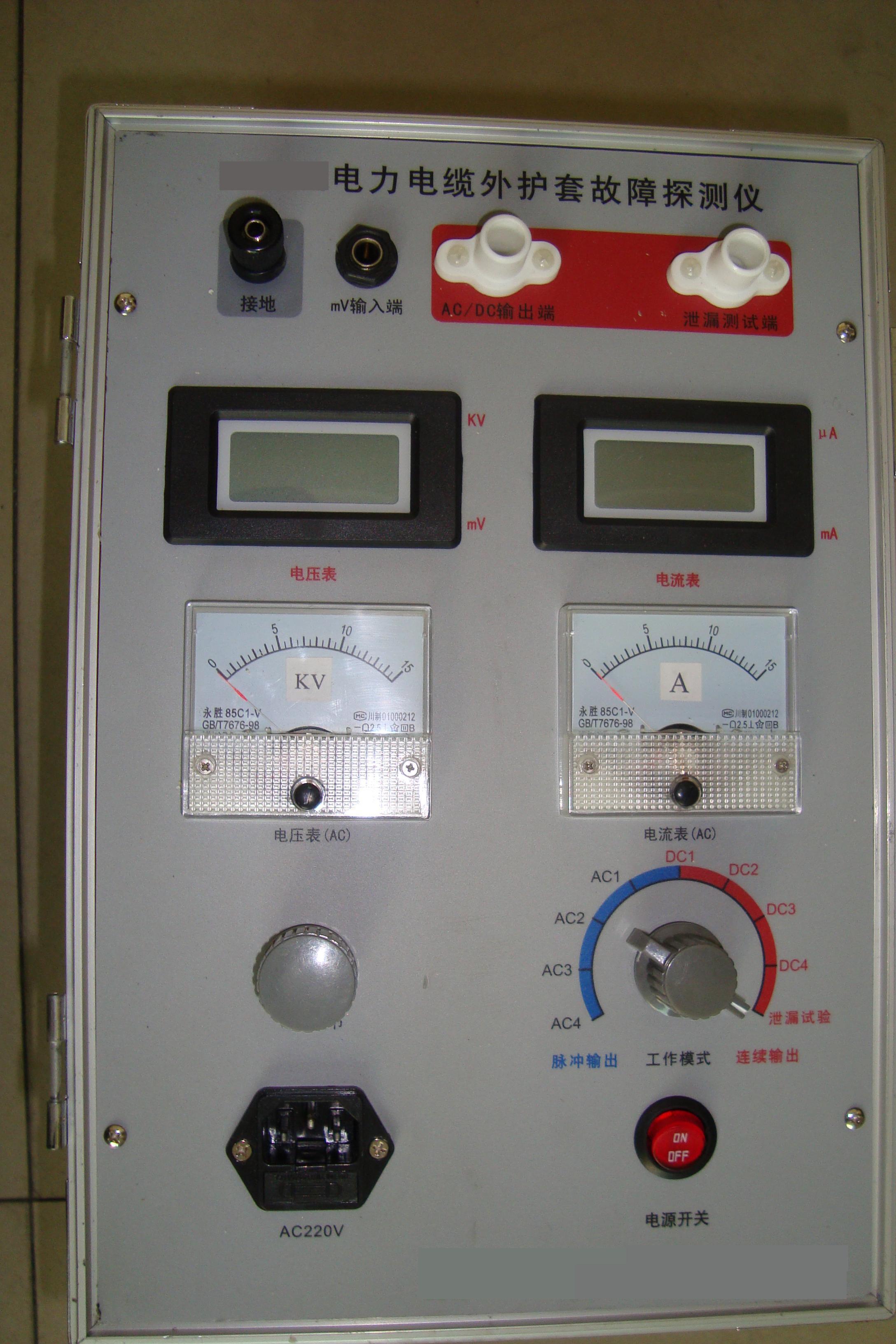电缆外护套测试仪