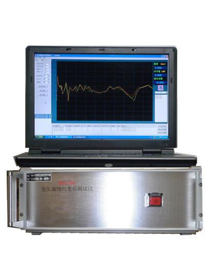 ZY1705变压器绕组变形测试仪