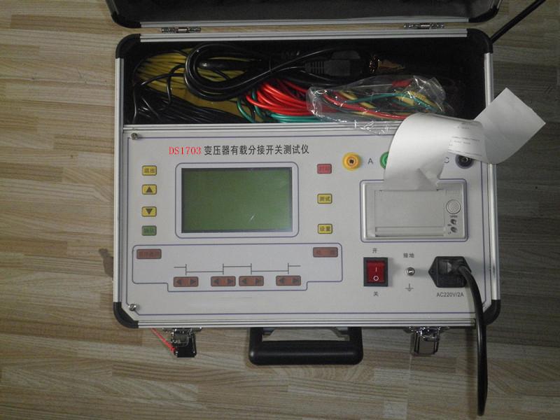 ZY1703变压器有载分接开关测试仪