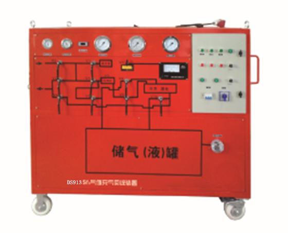 ZY913 SF6回收装置